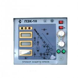 Прибор защиты крана ПЗК-10